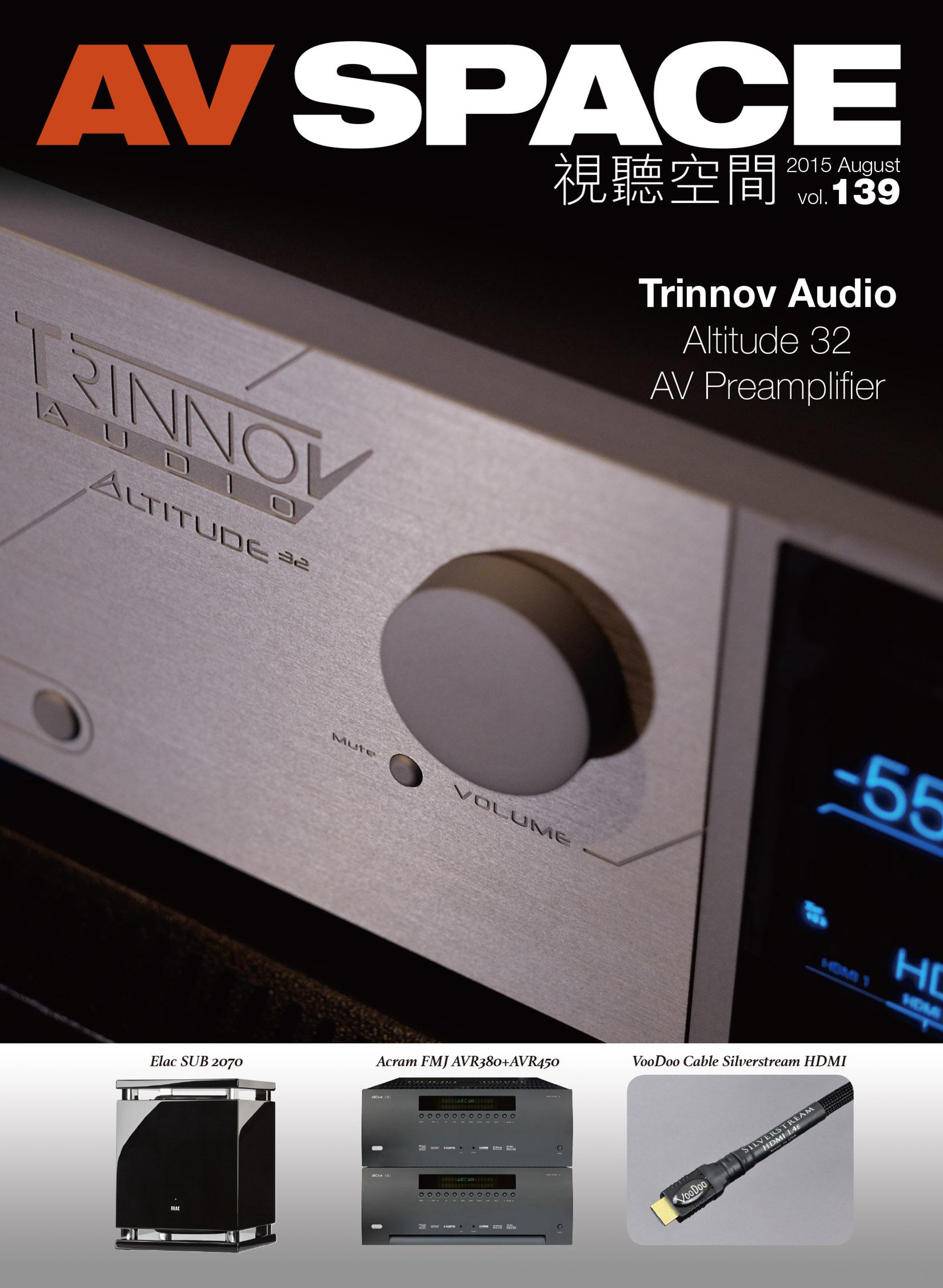 issue 350 Audio P227