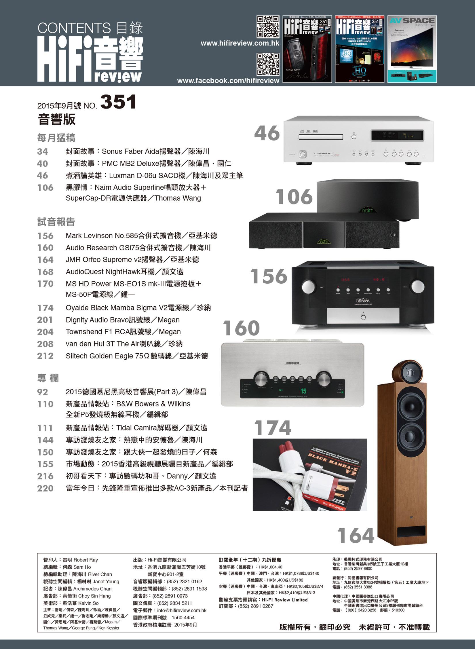 issue 351 Audio P2