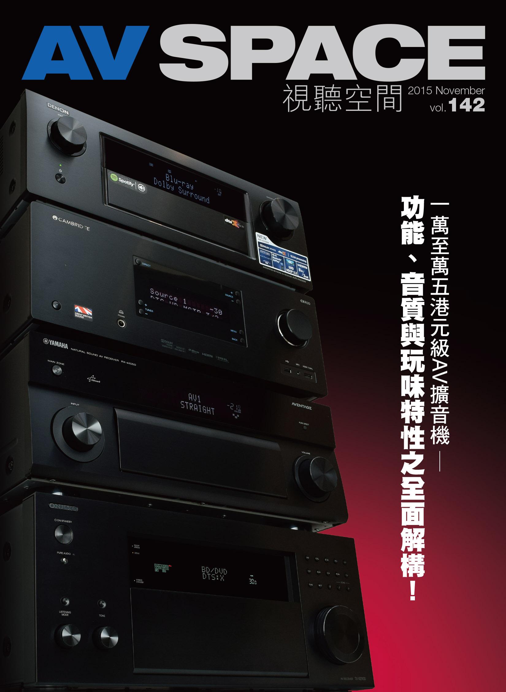 issue 353 Audio P227