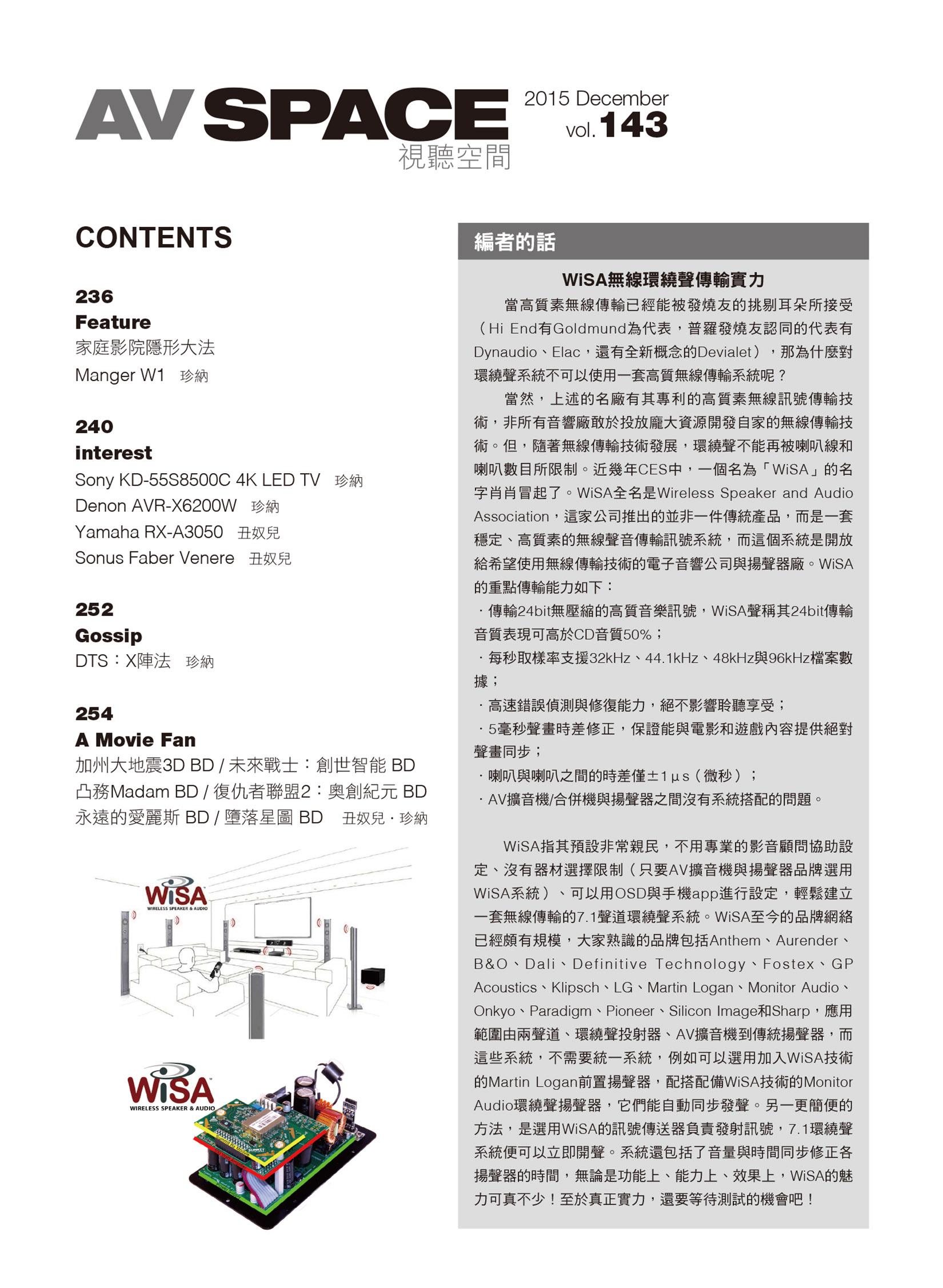 issue 354 Audio P234