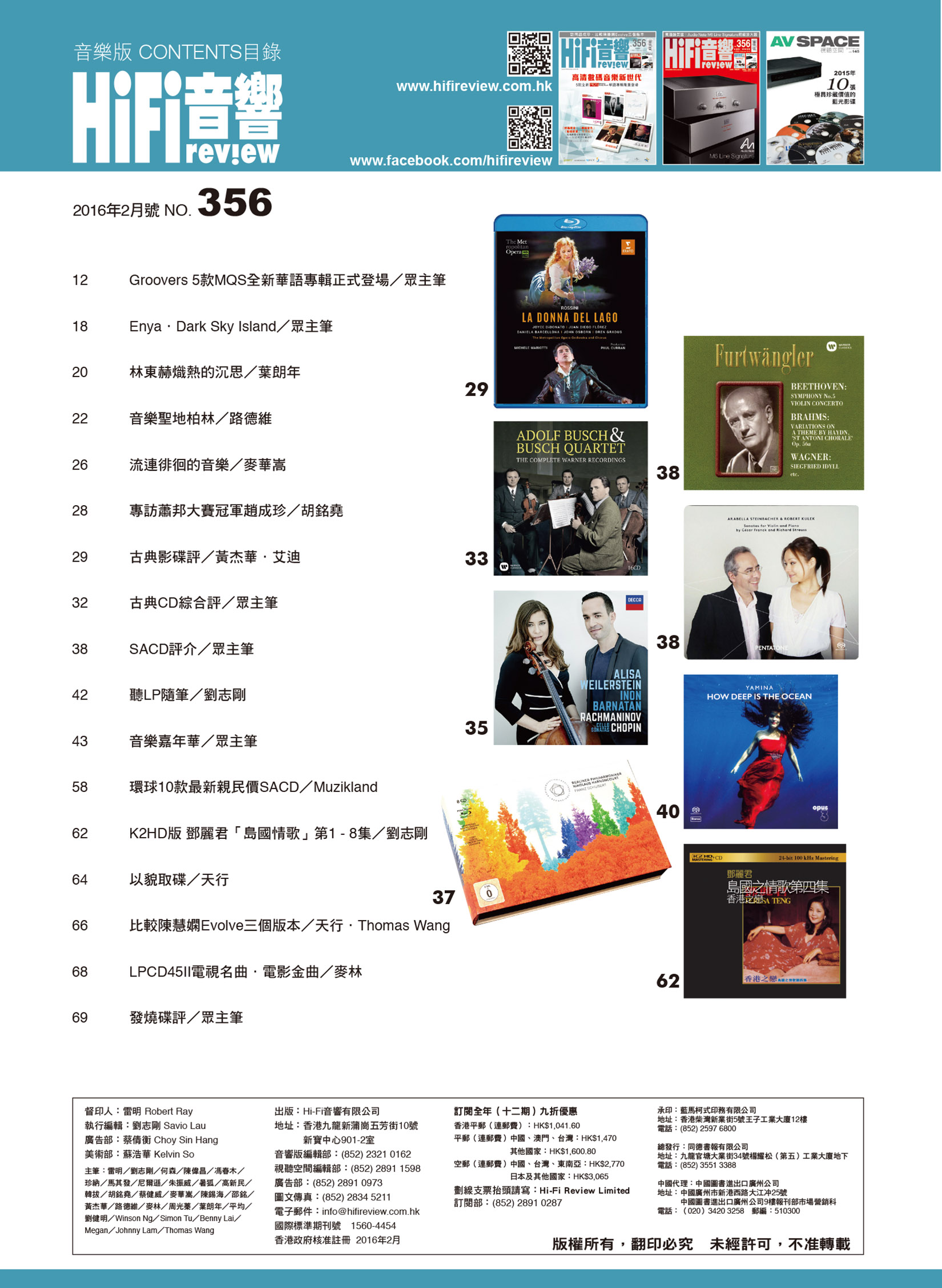 issue 356 Music P72