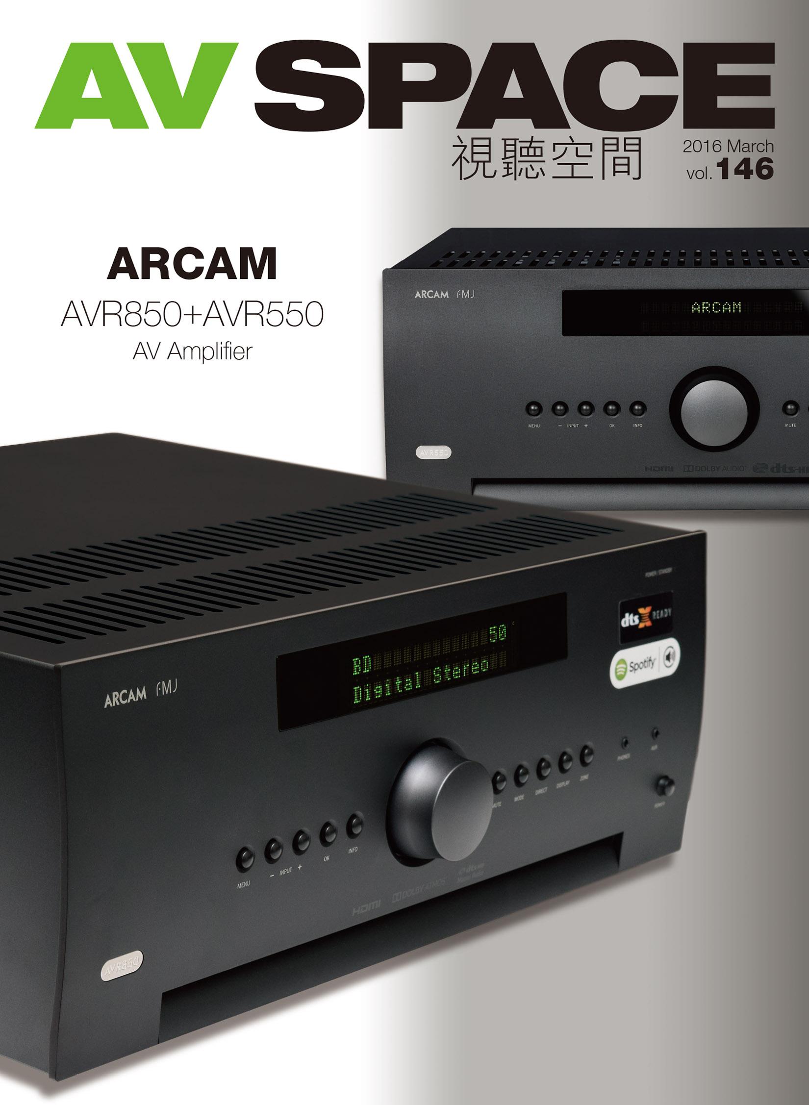 issue 357 Audio P253