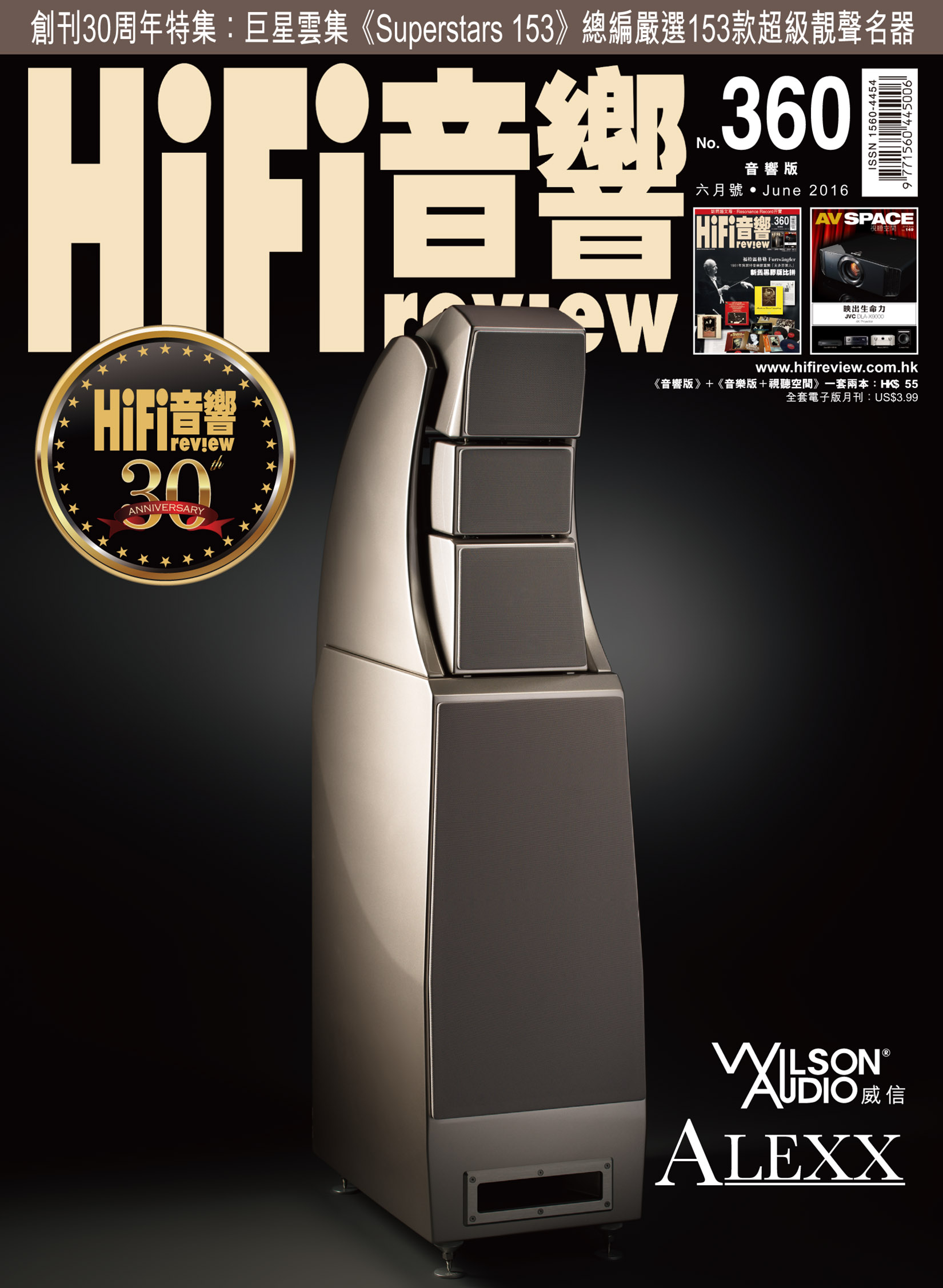 Cover 1st Hardware 3