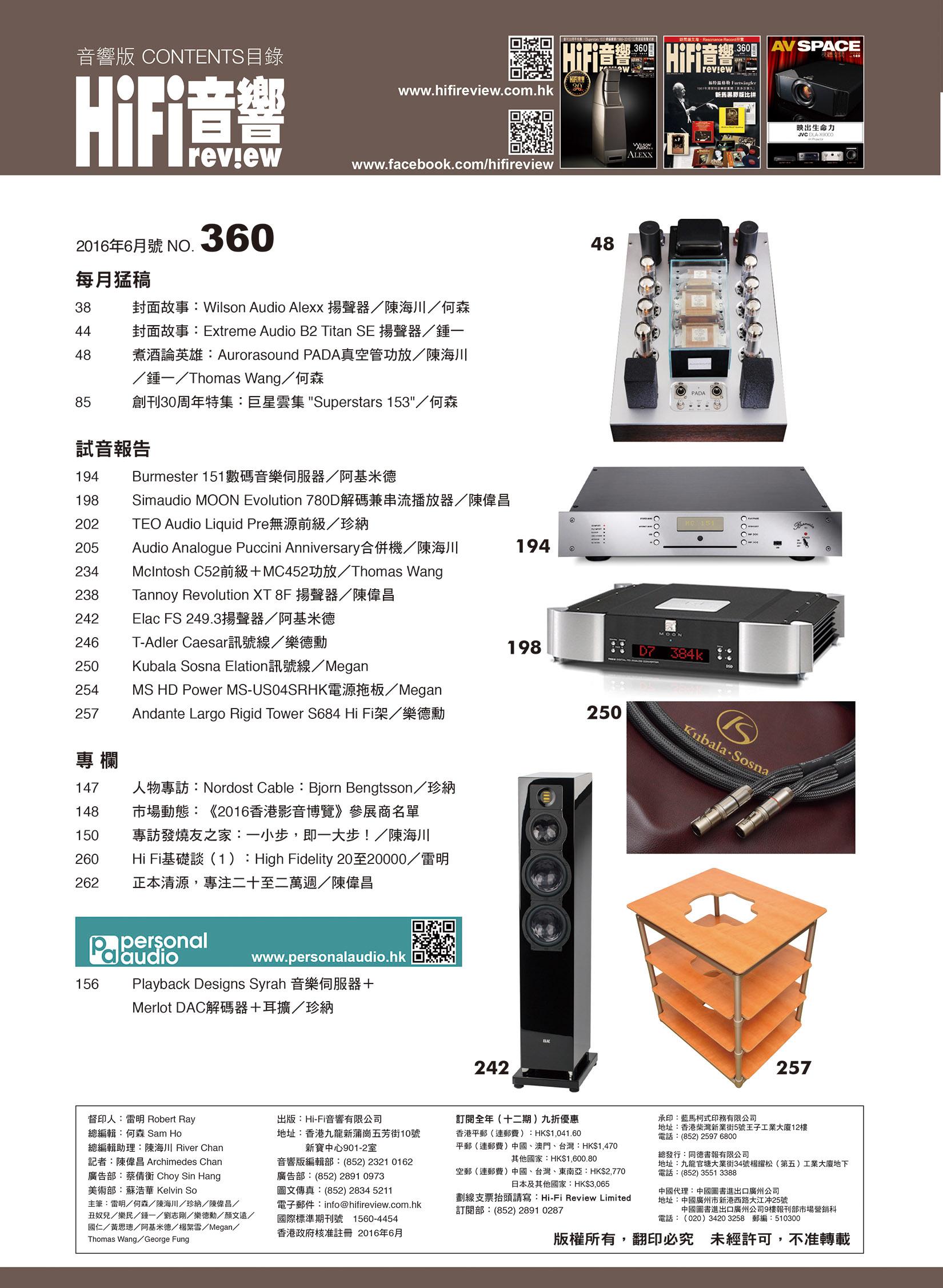 issue 360 Audio P2