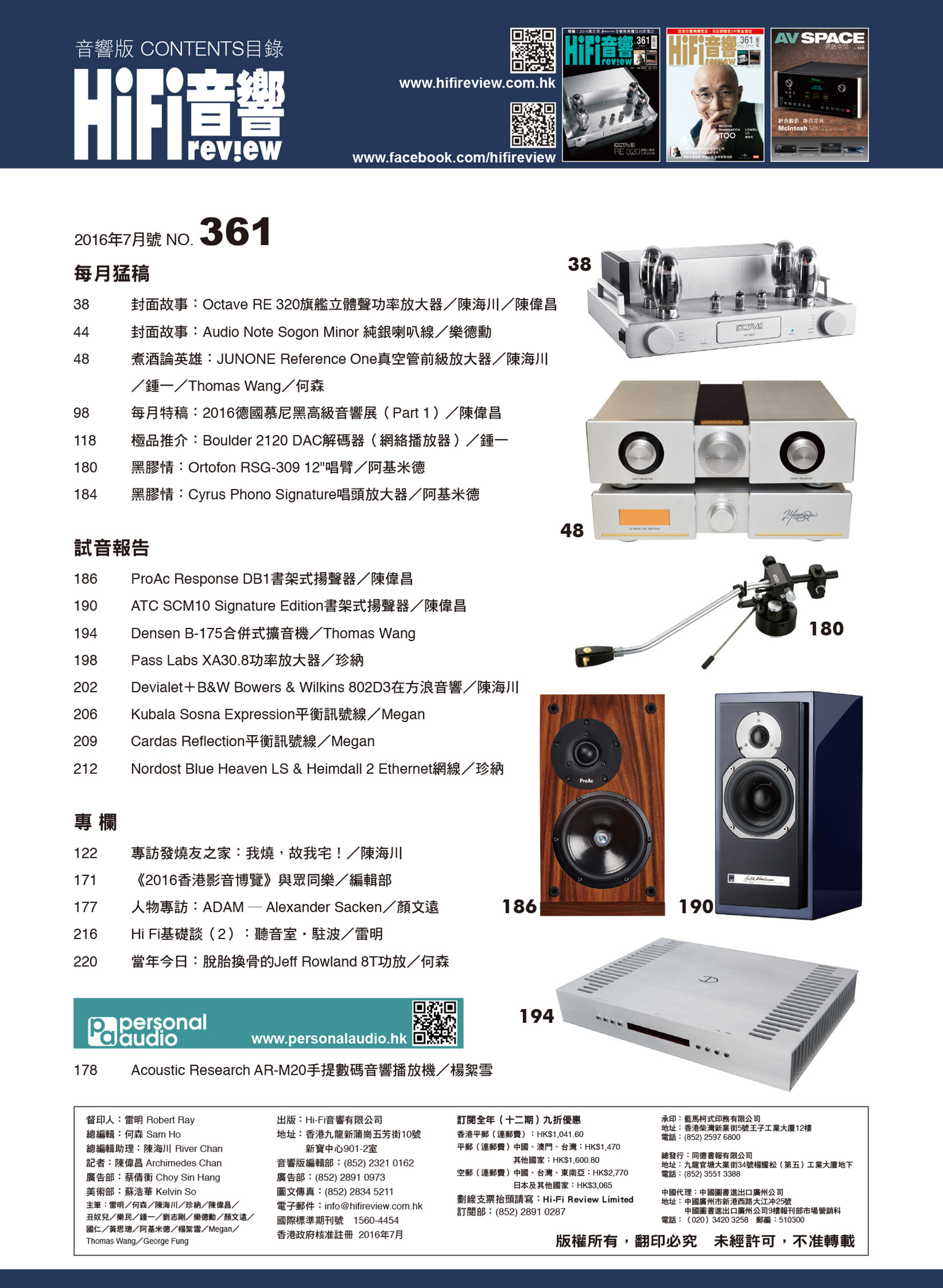 issue 361 Audio P2