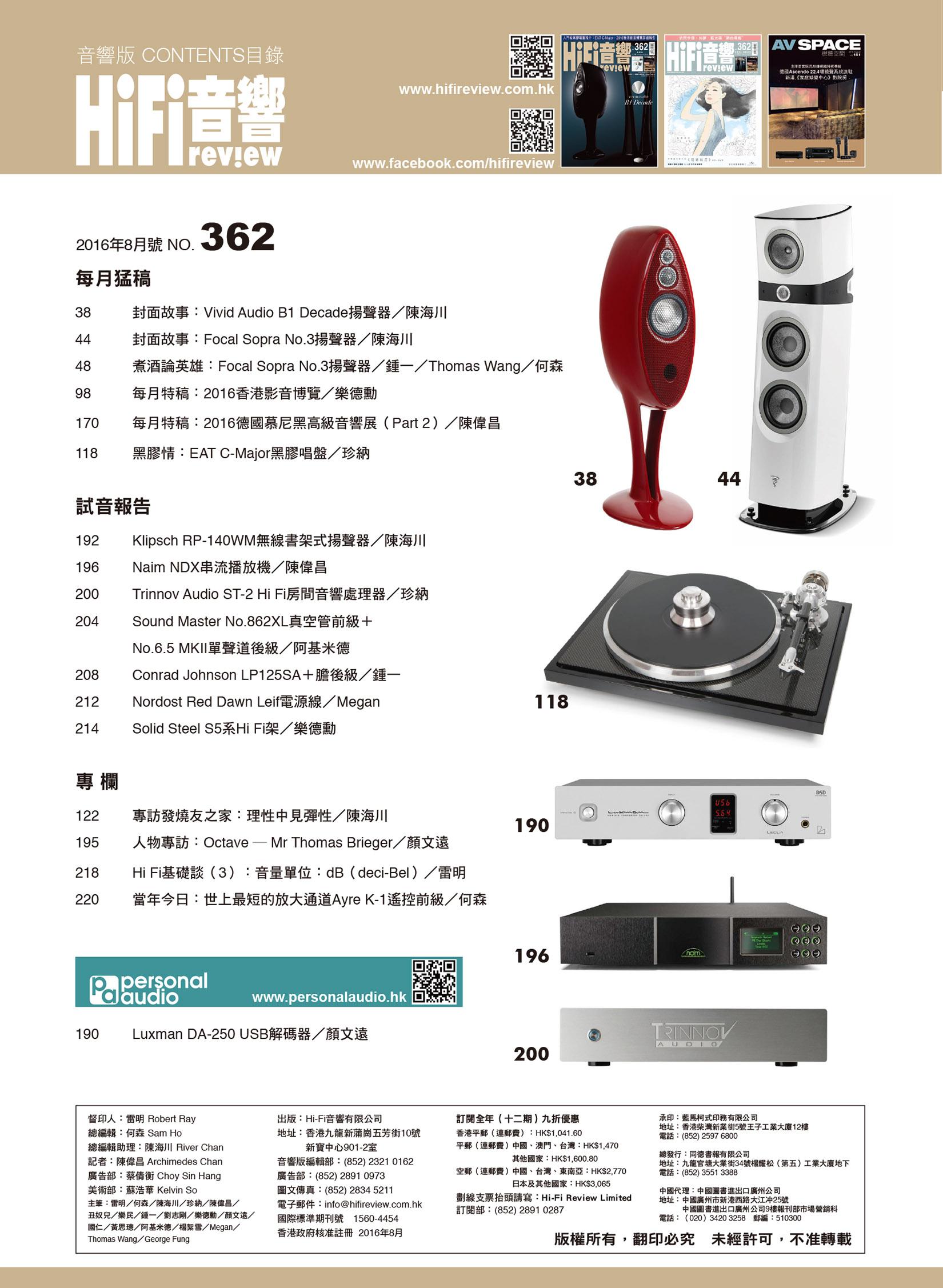 issue 362 Audio P2