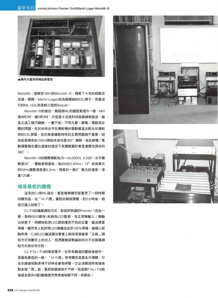 roberts-column-06-03