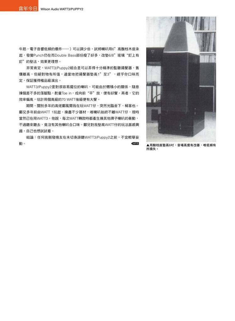 roberts-column-19-03