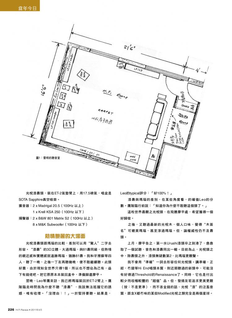 roberts-column-22-03