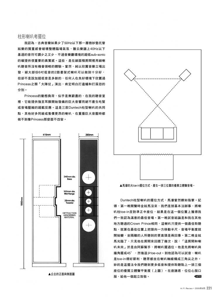 roberts-column-36-02