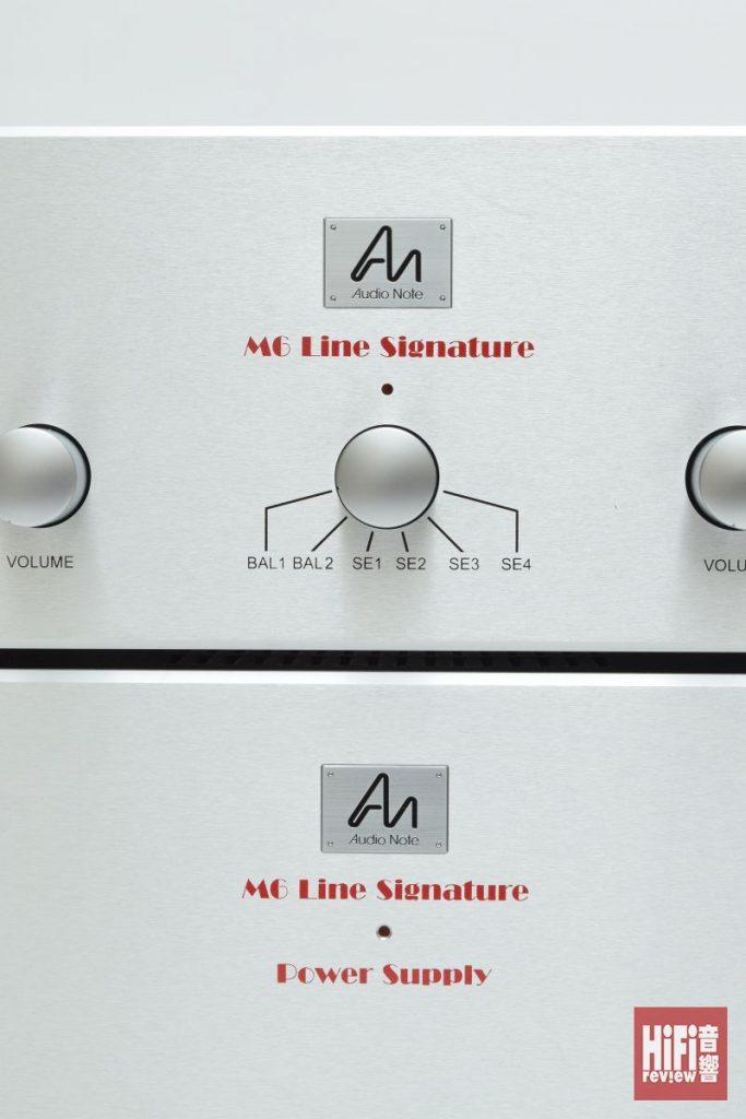 audio-note-m6-line-signature_4