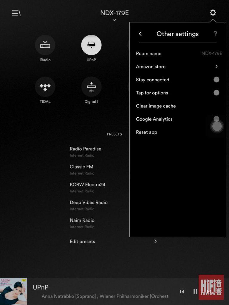更改房間名字、連上Amazon、將App設定回復到最初狀態等選項